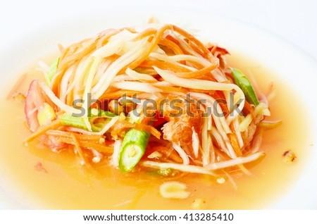 Papaya salad #413285410