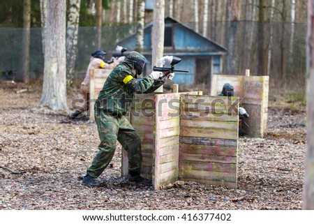 Saint-Petersburg, Russia - April 24, 2016: Paintball tournament in Snaker club between student teams from five universities. Game process. #416377402
