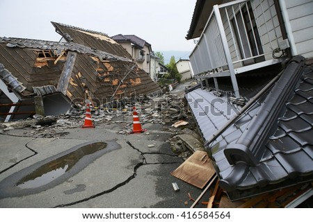 collapsed buildings #416584564