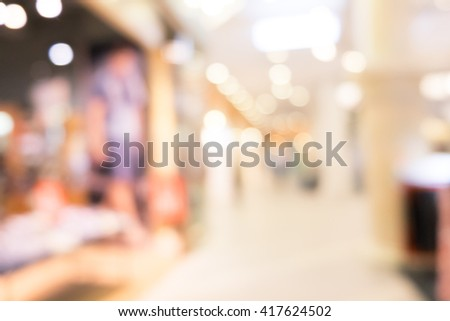 BLURRED BUSINESS BACKGROUND #417624502