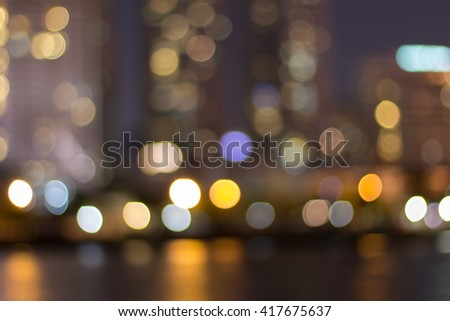 Bokeh of bangkok city at Benchakitti Park #417675637