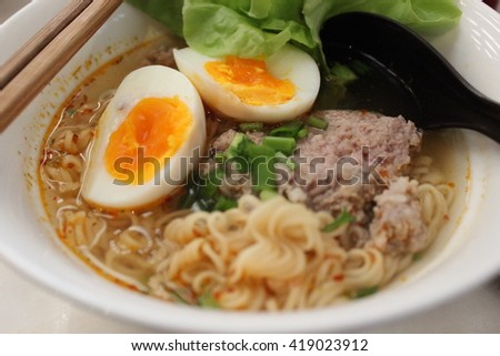 Noodle with boiled egg #419023912