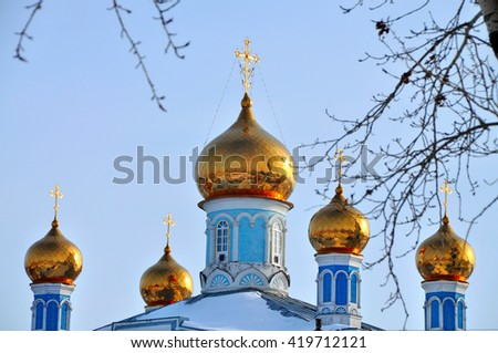 Golden domes of the church of the intercession. Kamensk-Uralsky, Russia. #419712121