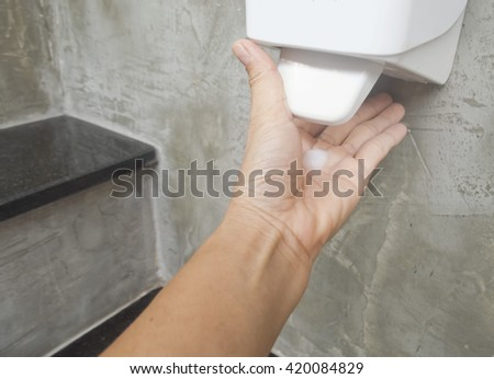 soap with hand in restroom #420084829