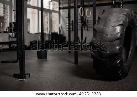 Workout gym #422513263