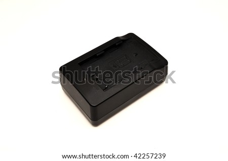Battery charger isolated on white background #42257239