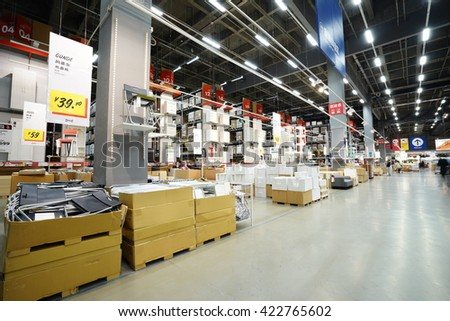 Shanghai.China-MAY 17, 2016:Ikea store interior In Shanghai of China.The NO.1 brand of home furnishing store. #422765602