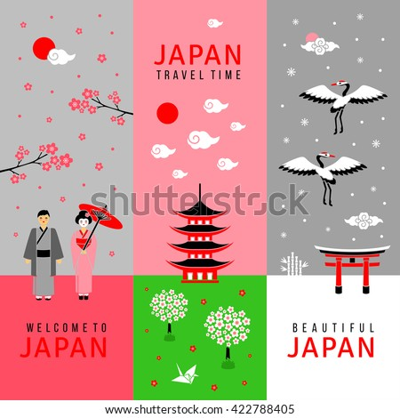 Vertical cards with traditional Japanese symbols. Flat icons. Banners for Asian New Year or Sakura blossom festival. Template for your text. Vector illustration. #422788405