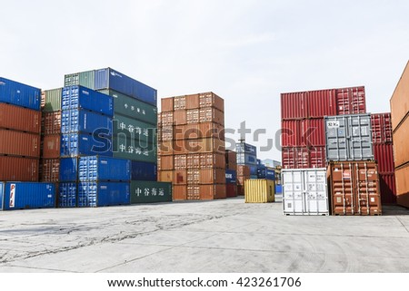 Shanghai, China - on April 18, 2016:Scene of Shanghai port container freight terminal??Shanghai became the world's largest container port and plays a dominant role in the trade between East and West? #423261706