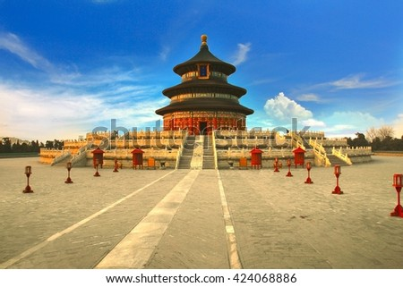 Sunset at Temple of Heaven in Beijing , China #424068886