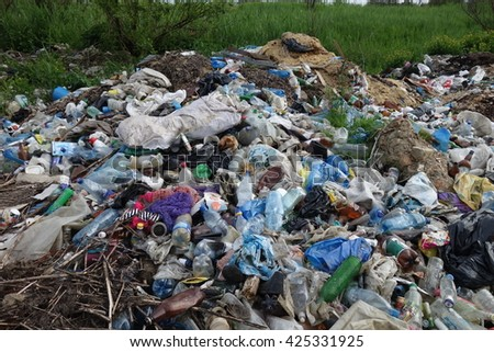 Transcarpathia, Ukraine - May 22, 2016: Garbage dump #425331925
