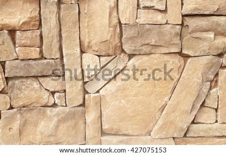 Stone wall texture #427075153