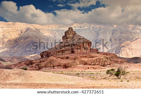 Geological nature park Timna is located 25 km north of Eilat (Israel); it combines beautiful scenery with unique geology, variety of sport and family activities Royalty-Free Stock Photo #427372651