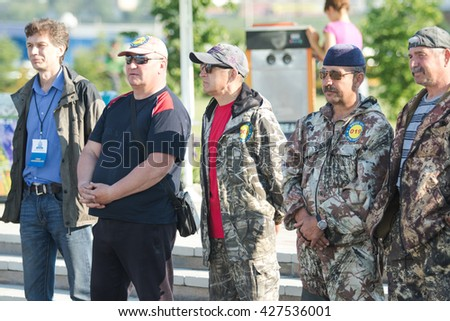 "Petropavlovsk, Kazakhstan - May 28, 2016: ""Day Card"", participating fishermen holiday organization and press on Lake Motley, Petropavlovsk Kazakhstan. Fisherman's Day. #427536001"