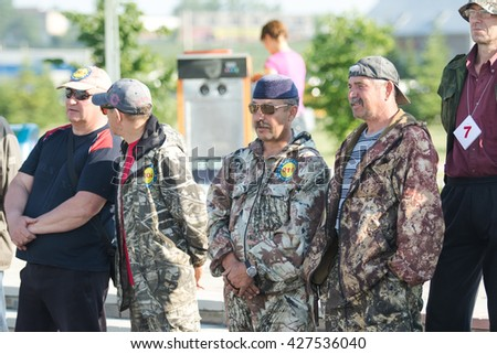 "Petropavlovsk, Kazakhstan - May 28, 2016: ""Day Card"", participating fishermen holiday organization and press on Lake Motley, Petropavlovsk Kazakhstan. Fisherman's Day. #427536040"