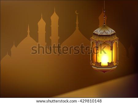 Ramadan kareem lamp. Template greeting card. Illustration #429810148