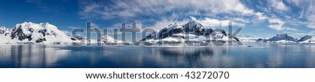 Paradise Bay, Antarctica - Panoramic View of the Majestic Icy Wonderland near the South Pole #43272070