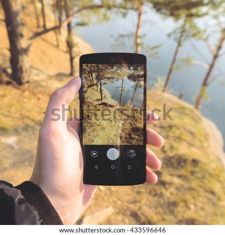 Outdoor smartphone photo application