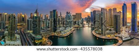 Panoramic view of Dubai Marina in UAE at sunset Royalty-Free Stock Photo #435578038