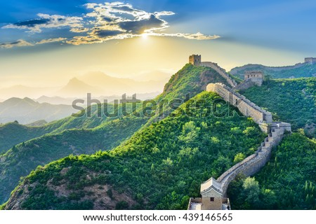 The Great Wall of China. Royalty-Free Stock Photo #439146565
