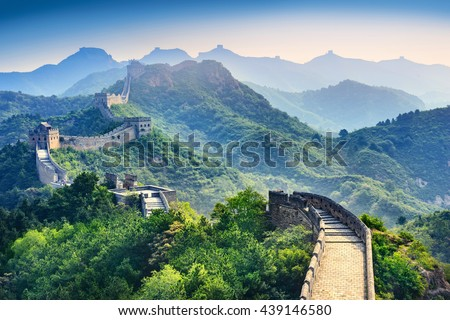 The Great Wall of China. Royalty-Free Stock Photo #439146580
