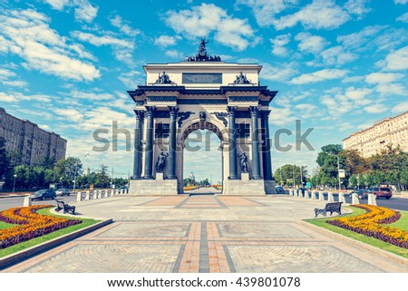 Triumphal Arch in Moscow, built in honor of the victory of the Russian people in the war of 1812. Kutuzov Avenue in Moscow. #439801078