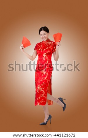 Chinese woman in traditional cheongsam in the new year #441121672