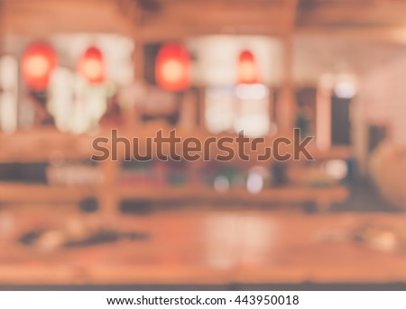 Abstract Blurred background image of japan restaurant blur background with bokeh