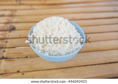 rice #446042425