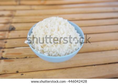 rice #446042428