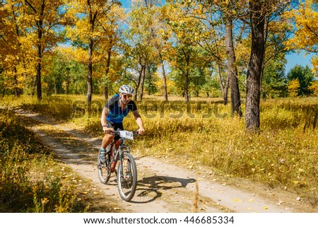 Gomel, Belarus - August 9, 2015: Mountain Bike cyclist riding track at sunny day, healthy lifestyle active athlete doing sport. #446685334