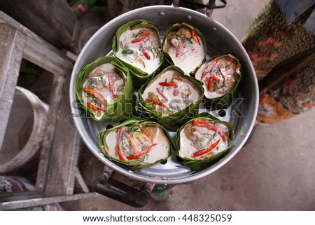 steamed fish with curry paste  #448325059