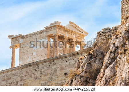 The temple of Athena Nike in Acropolis of Athens, Greece. #449215528