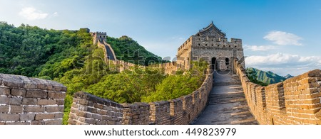 Panoramic view of Great Wall of China Royalty-Free Stock Photo #449823979