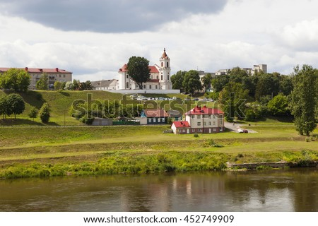 Belarus city of Grodno. Catholic Church of Our Lady of Angels and the Monastery of Franciscans. #452749909