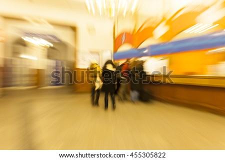 People rushing through corridor, motion blur #455305822