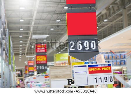 price label in retail store