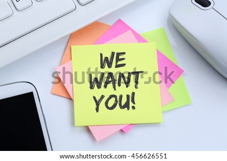 We want you jobs, job working recruitment employees business concept career desk computer keyboard Royalty-Free Stock Photo #456626551