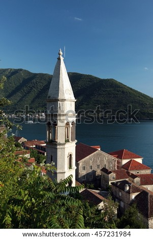 the landscape at the village of Persat in the bay of kotor in montenegro #457231984