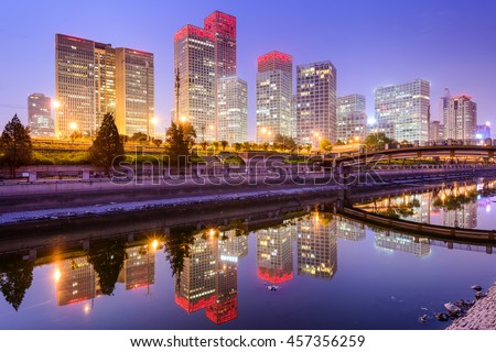 Beijing, China CBD city skyline.