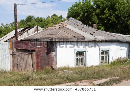 Old house in Neplyuevskii lane. Orenburg, Russia. 15.08.2015 #457865731