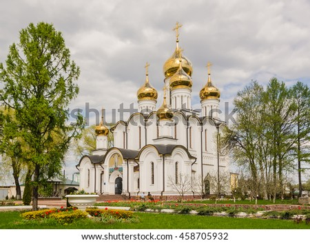 PERESLAVL-ZALESSKY, RUSSIA - MAY, 2016: The St. Nicholas Monastery (or Nikolsky Monastery) is a Russian Orthodox monastery in Pereslavl-Zalessky, Russia. Golden Ring of Russia. #458705932