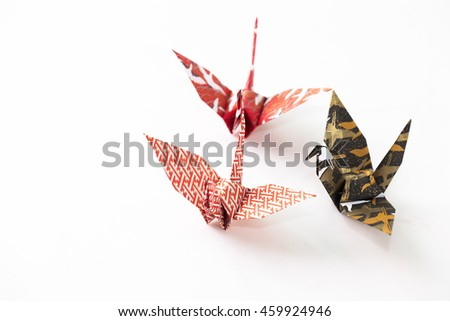colour paper origami. Paper origami bird isolated on white background. #459924946