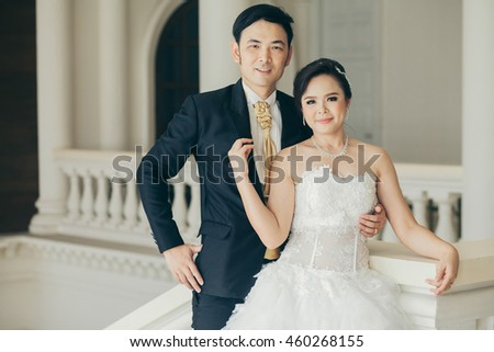 Bride and groom on their wedding day #460268155