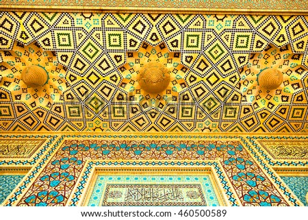blur in iran abstract texture of the  religion  architecture mosque roof persian history #460500589