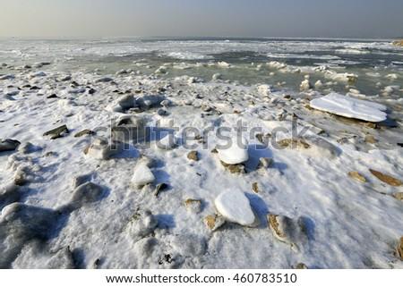 Sea ice natural landscape #460783510