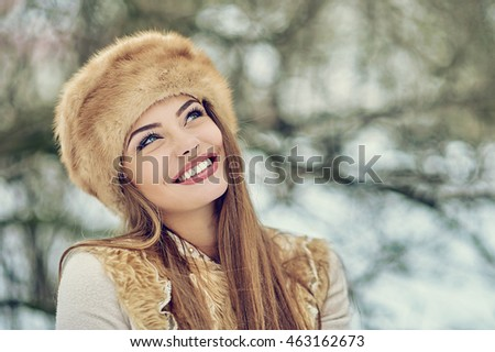 Portrait of pretty smiling girl outdoor  #463162673
