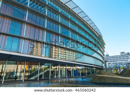 "TOKYO, JAPAN - NOVEMBER 27 2015: The National Museum of Emerging Science and Innovation , known as the Miraikan literally ""Future Museum"" created by Japan's Science and Technology Agency #465060242"