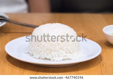 White rice on the dish  #467740196