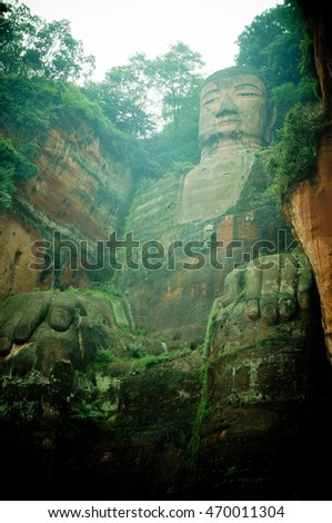 The giant buddah of Leshan, Sichuan, China #470011304